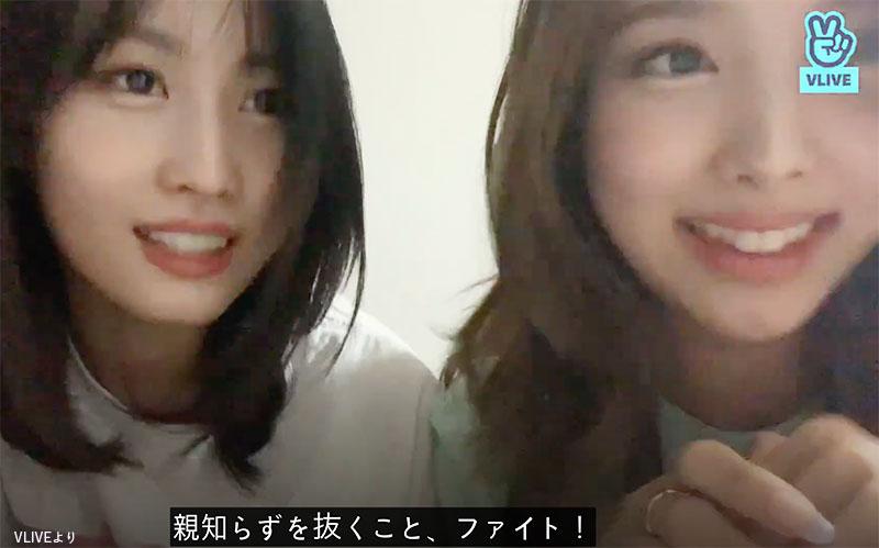 「親知らず抜くのがんばってね」とかわいすぎる日本語を披露する ナヨン(右)