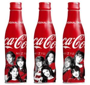 「コカ・コーラ」スリムボトル NiziUデザイン
