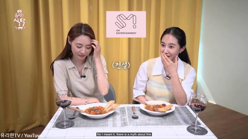 SM内での伝説を明らかにする少女時代 ユリ(右)
