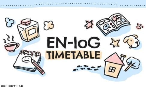 「EN-loG TIMETABLE」/BELIFT LAB