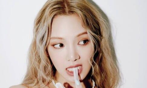 少女時代 ヒョヨン