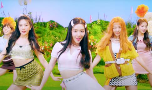 Red Velvet「 Queendom」MV(左から)ウェンディ、ジョイ、アイリーン、スルギ、イェリ