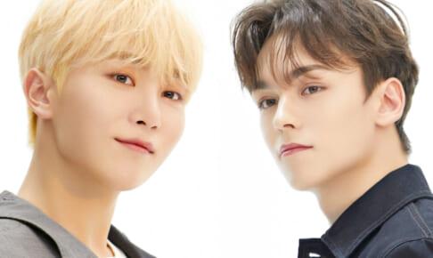 (左)SEVENTEEN スングァン(右)バーノン