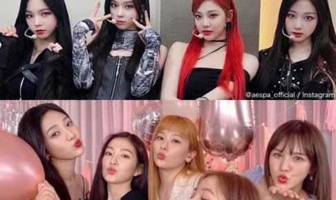 aespa(上)Red Velvet (下)