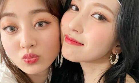 TWICE ジヒョ&ミナ