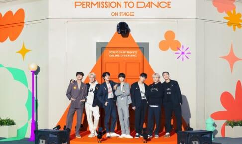 BTS(防弾少年団) BIGHIT MUSIC
