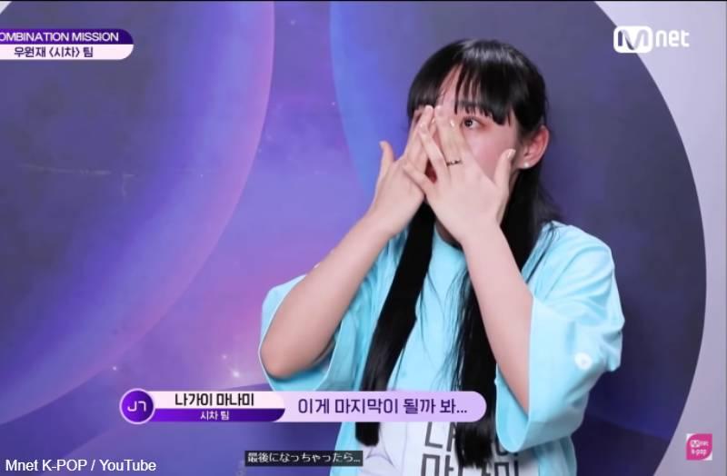 「最後になるかも、、」と自信をなくしてしまった 永井 愛美