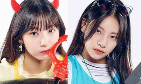 「Girls Planet 999」 ソ・ヨンウン(左)、ユン・ジア(右)