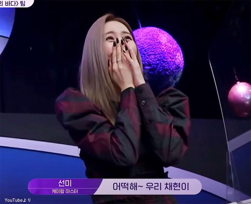 キム・チェヒョンの歌声に「どうしよう」と大興奮する 元Wonder Girls ソンミ