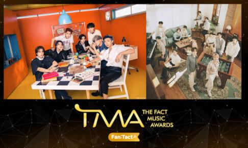 「2021 THE FACT MUSIC AWARDS」