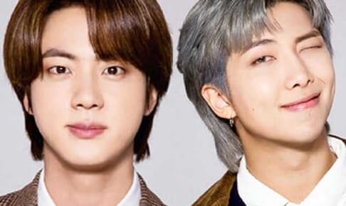 BTS ジン(左)、RM(右)
