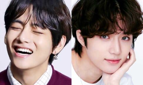 BTS V(左)TXT ボムギュ(右)