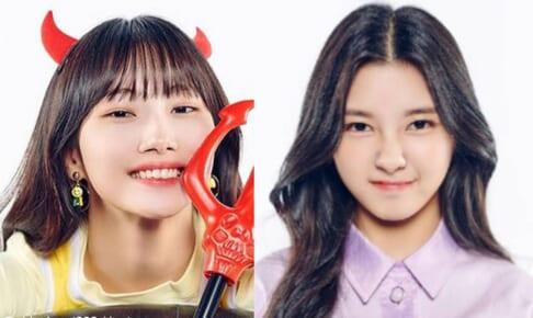 「Girls Planet 999」 ソ・ヨンウン(左)、キム・ダヨン(右)