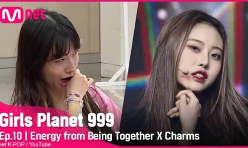 「Girls Planet 999」キム・スヨンのモノマネをする ソ・ヨンウン(左)、キム・スヨン(右)