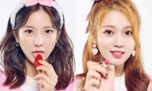 「Girls Planet 999」CLC ユジン(左)、フー・ヤーニン(右)