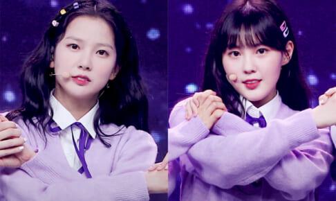 「Girls Planet 999」CLC ユジン(左)、キム・チェヒョン(右)
