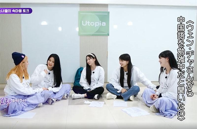 チームで唯一の中国人メンバー ファン・シンチャオ(左から2番目)のために中国語を勉強していた Cherry Bullet キム・ボラ