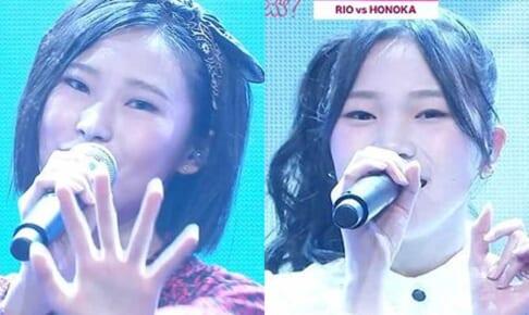 「Who is Princess?」RIO、HONOKA(右)